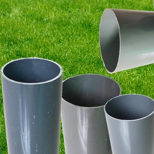 商丘市睢阳区PVC给水管质量