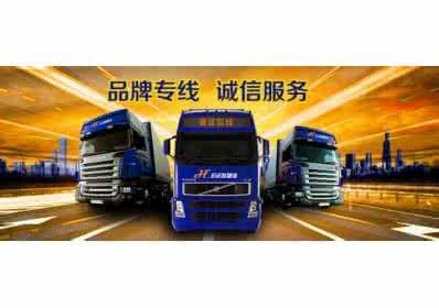 郑州到商河物流公司2020//直达欢迎您