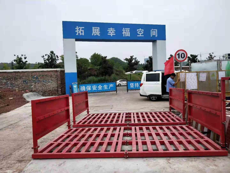 简阳市工地洗车槽优质厂家
