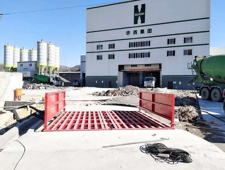 2021太白县煤矿洗车台厂家直销