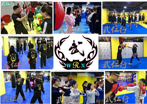 上海浦东儿童武术专业训练