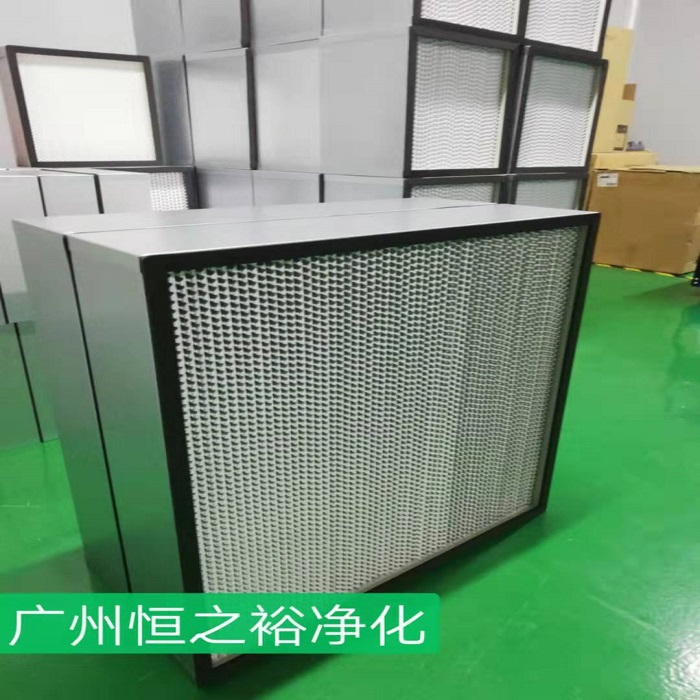吉林高效过滤器厂家-高效空气过滤器
