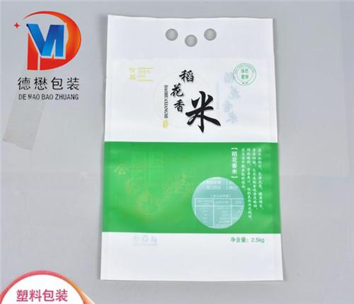 2.5公斤大米包装袋的制作方法A德懋塑业五常2.5公斤大米包装袋