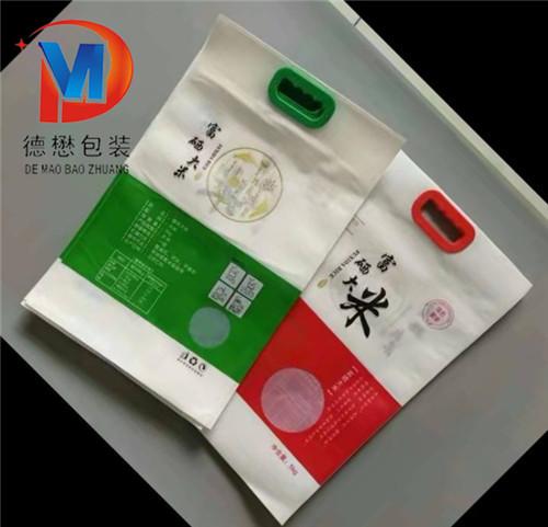 五谷杂粮包装袋有口碑的厂家A德懋塑业云南怒江五谷杂粮包装袋