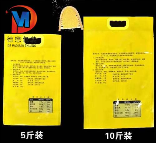5公斤小米包装袋体现在哪些方面A德懋塑业广东肇庆5公斤小米包装袋