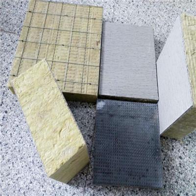 通化外墙立丝岩棉保温板  A级防火半硬质岩棉板资质齐全
