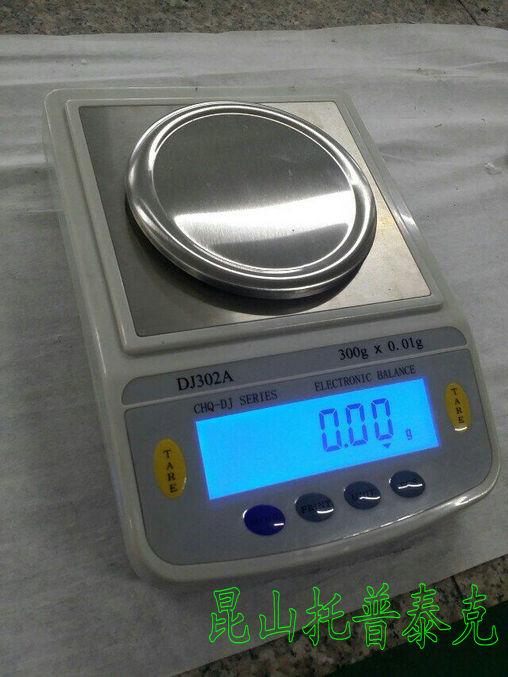 泰兴克重仪25公斤铸铁砝码黑河爱辉