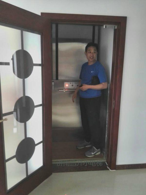 老人的福音_新余【地下室/阁楼】家用电梯.