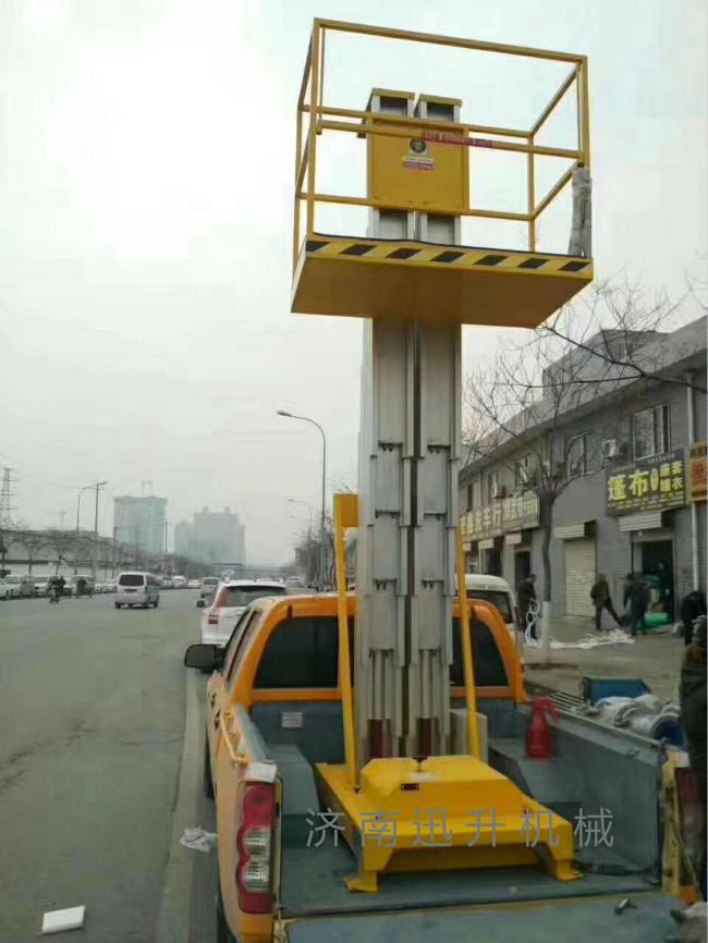 邯郸(12米)铝合金升降机、3台发货