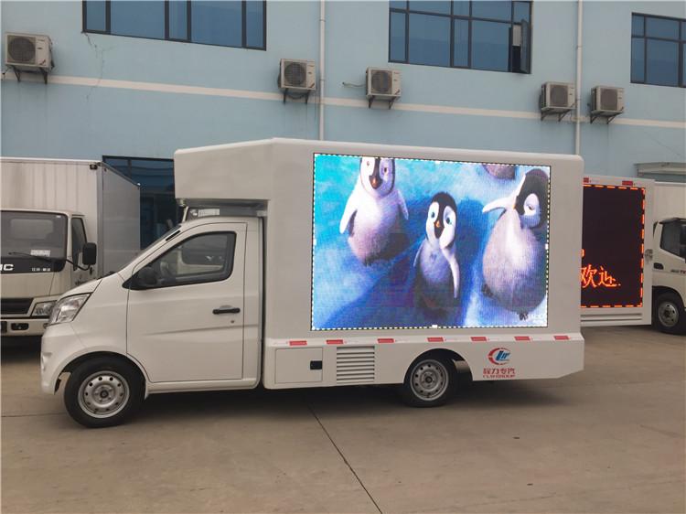 江淮LED舞台广告车包送包上牌
