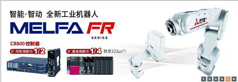 代理日本三菱 MT510TV 库存特价
