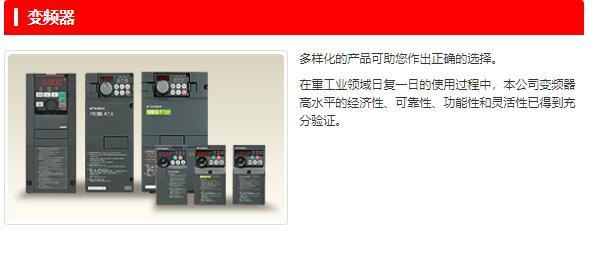 曲靖经销三菱 ZHA-10A 正规渠道
