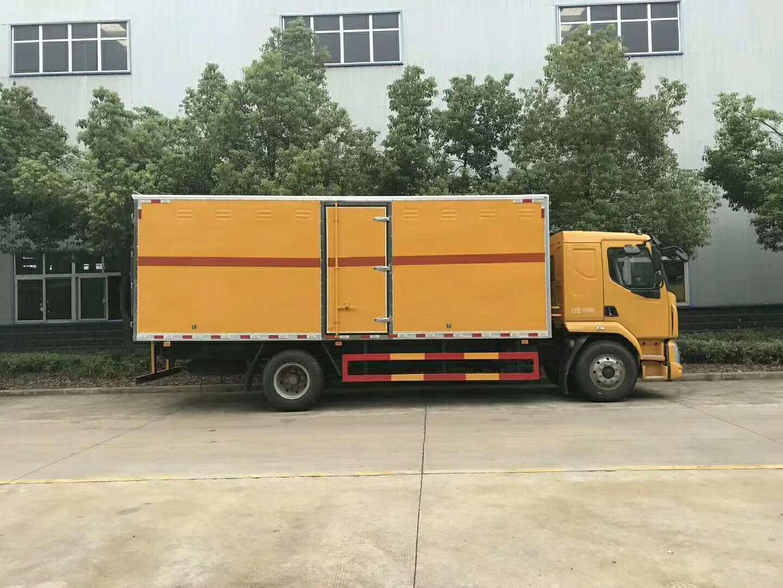 解放4米2危险品工业气体厢式危运车车型