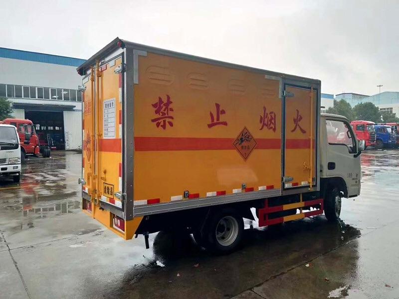 福田小型危险品工业气体厢式运输车厂家