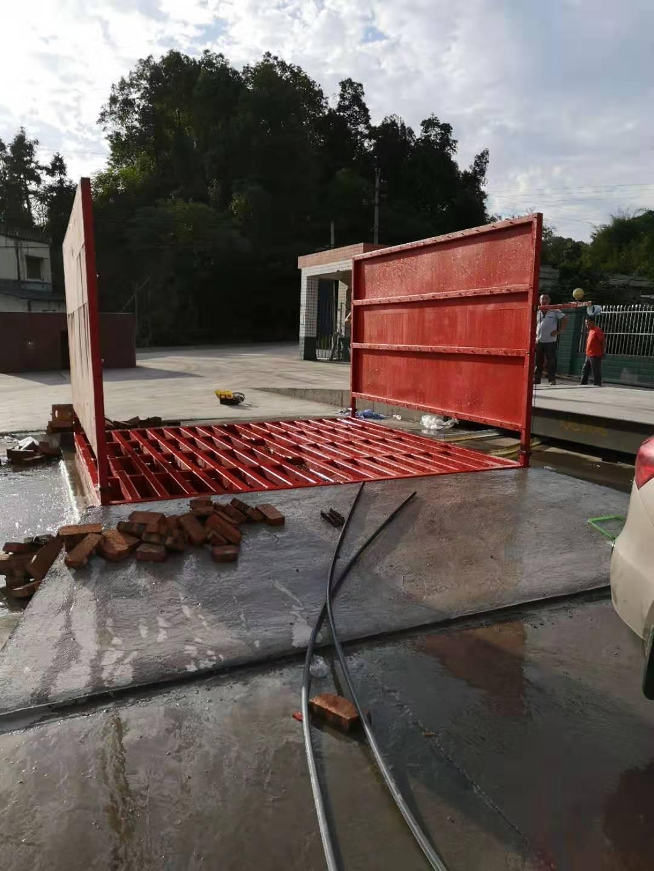 峨边工地自动洗车池厂家联系电话