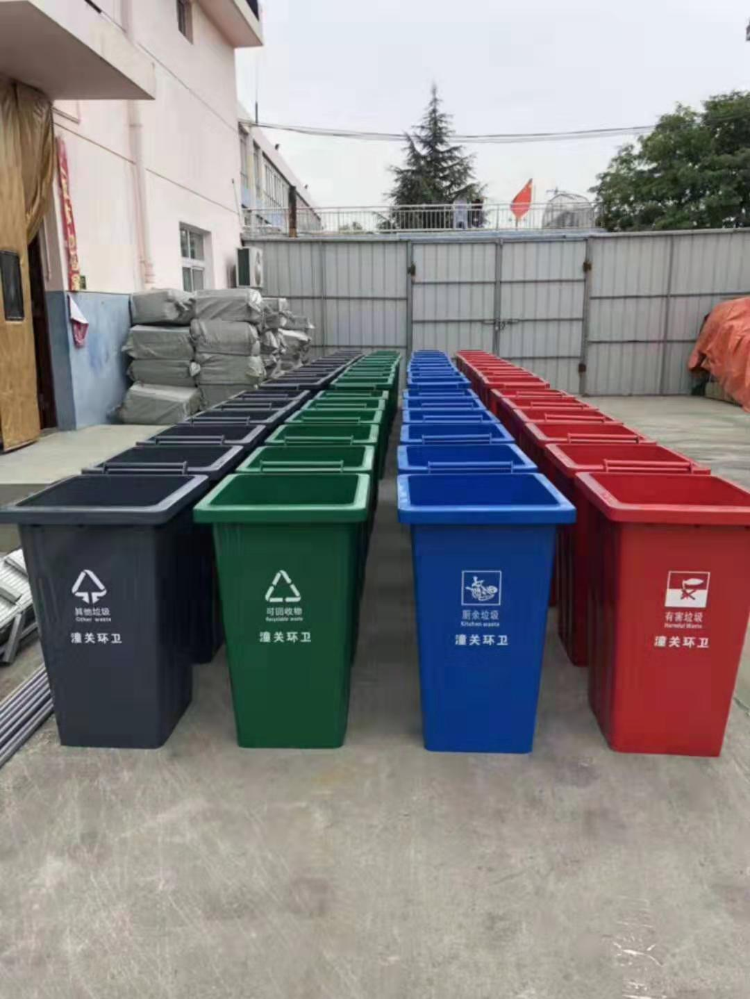 黄骅市烤漆垃圾桶批发在线咨询