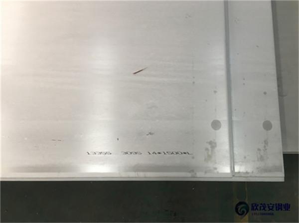 抚顺Gr.9钛板料电器