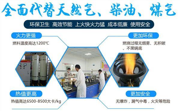 宿州市新型水性燃料技术