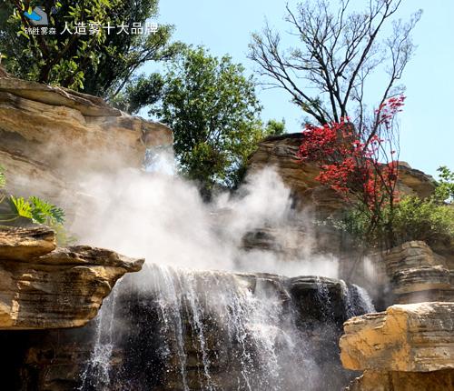 衡水冀州湿地公园人造雾景喷雾机