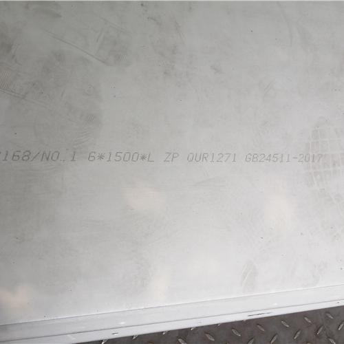 淄博高青ASTM310S不锈钢中厚板4*1500*6000批发零售