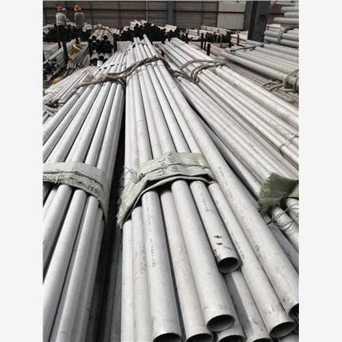 呈贡耐火烧2520不锈钢管直径6-600厚度1-30现货