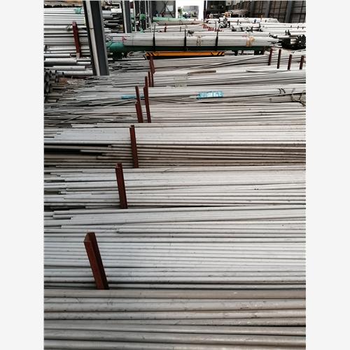 嘉兴桐乡耐1500度不锈钢管630不锈钢棒批发零售价格