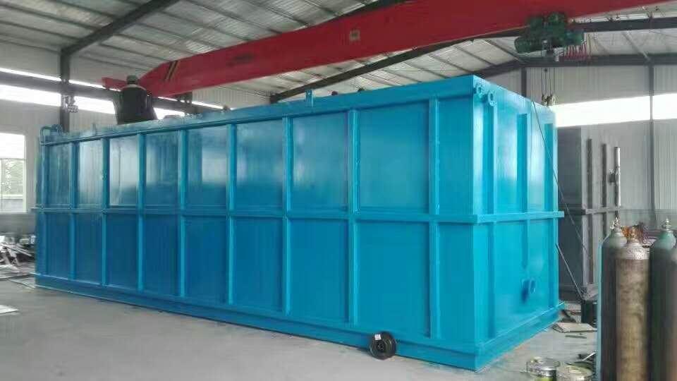米脂县污水处理设备在线咨询
