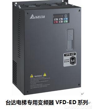 松原销售 PMT-24V150W1AA 正品现货