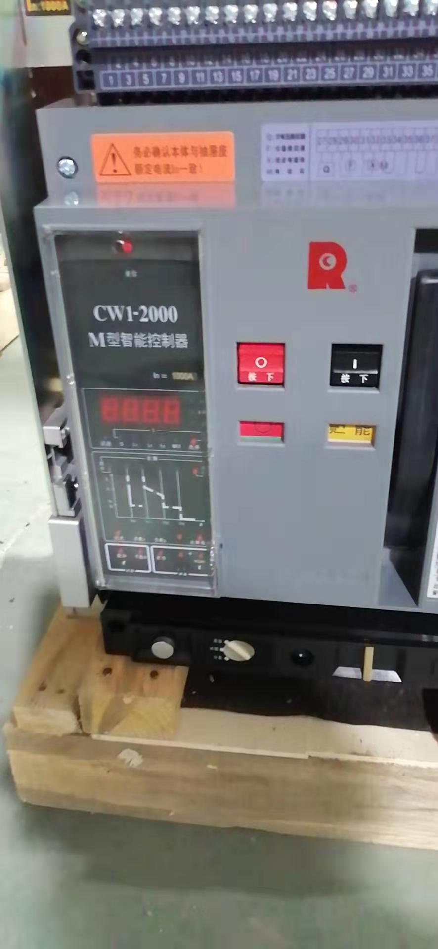河北省沧州市CM3塑壳断路器总代理