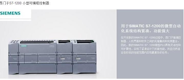 湖南省西门子CPU6GK7443-1EX30-0XE0