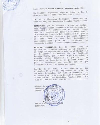盐田区协议泰国使馆认证公司盖章