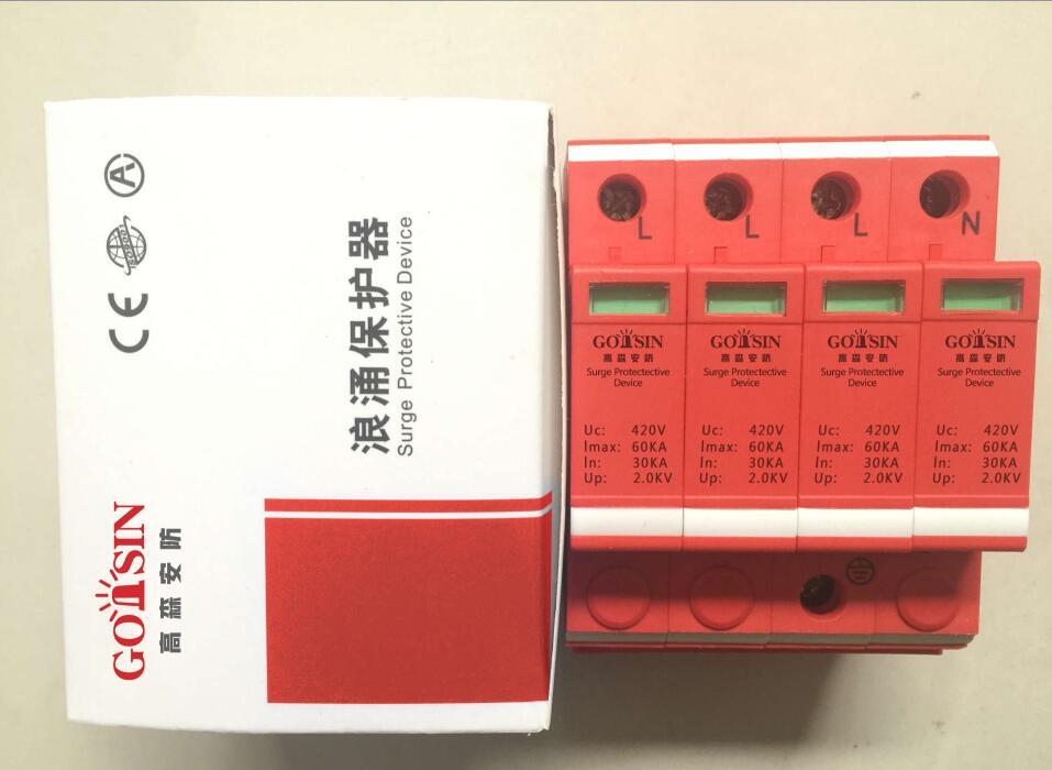 萍乡YD40KH避雷器