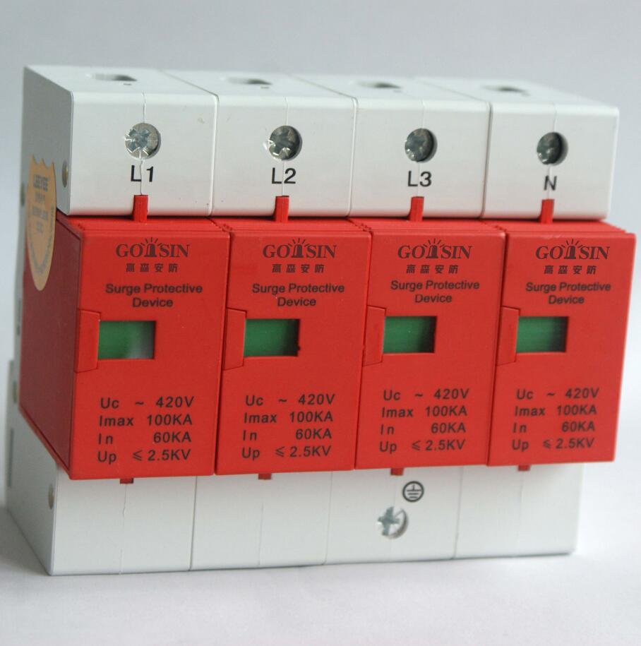 洛阳JRD903避雷器