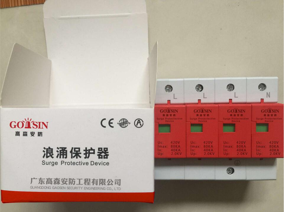 吉林JDKSPD-C80/4-385V避雷器