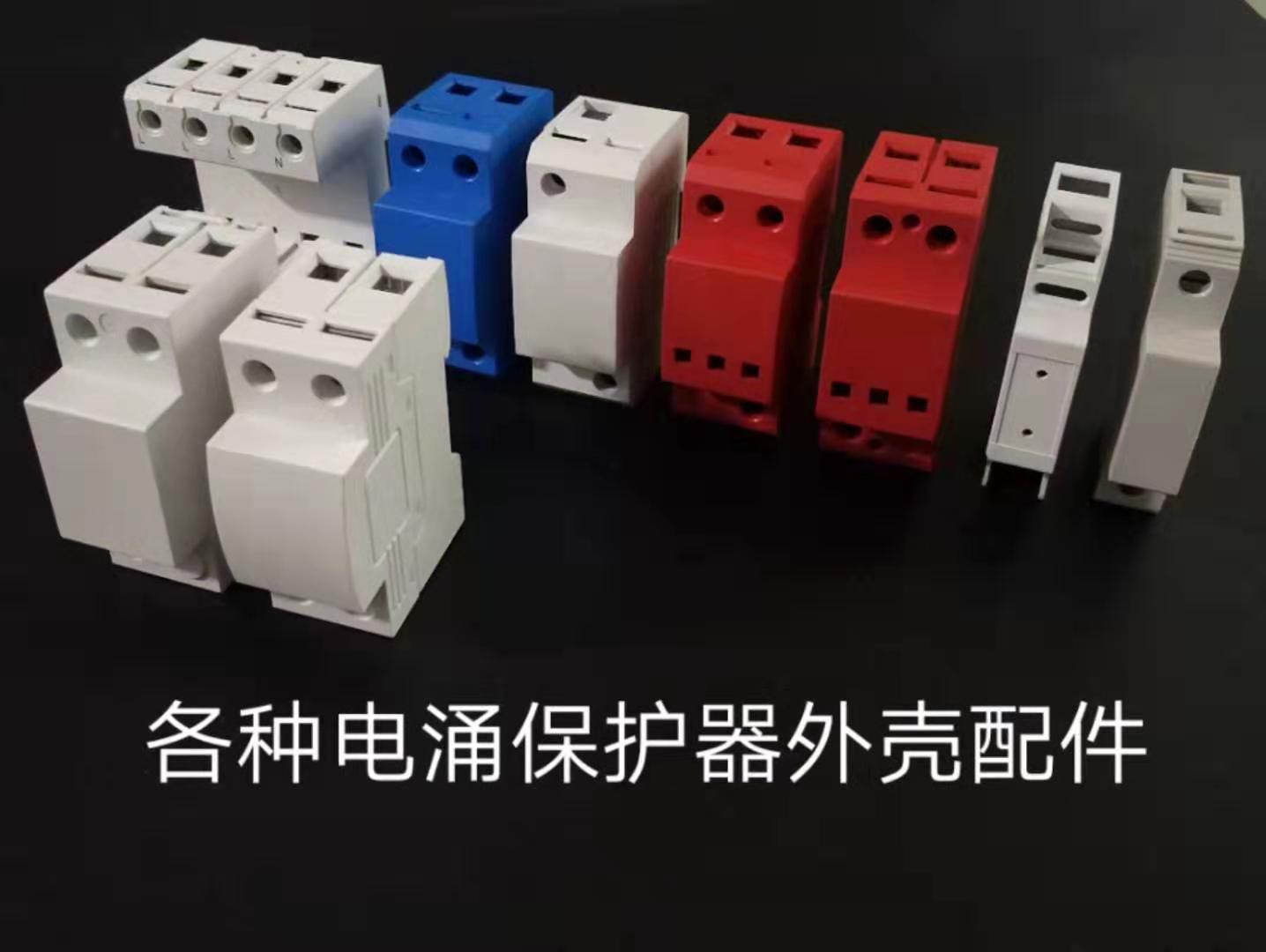 洛阳SSY1-B/550/3PN/60KAX防雷模块