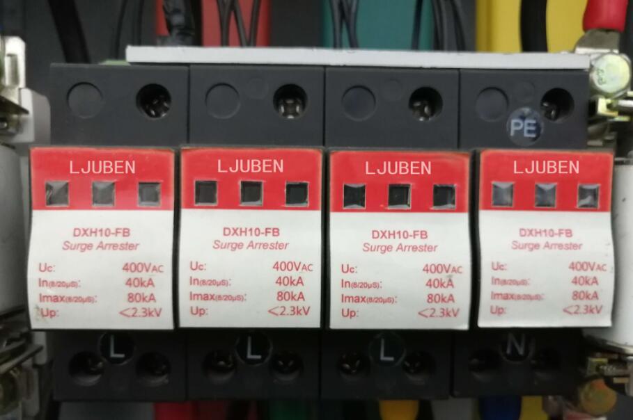 THU1-C30/1PN320-420V迪庆浪涌保护器分类