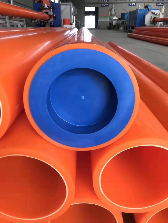 锦州市太和区MPP双壁波纹管生产厂家
