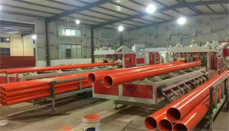 吉林市船营区cpvc电力保护管生产厂家
