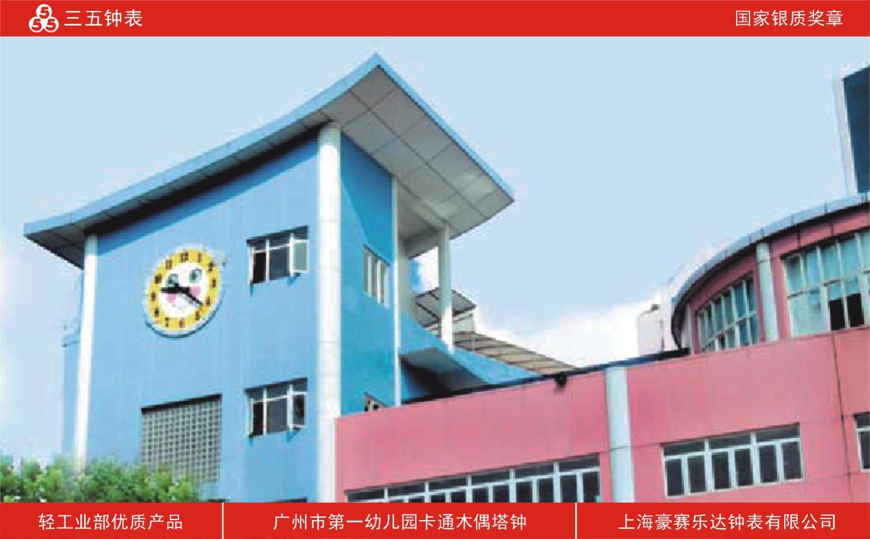 云南省昆明市塔楼时钟-建筑钟-学楼大钟咨询与报价