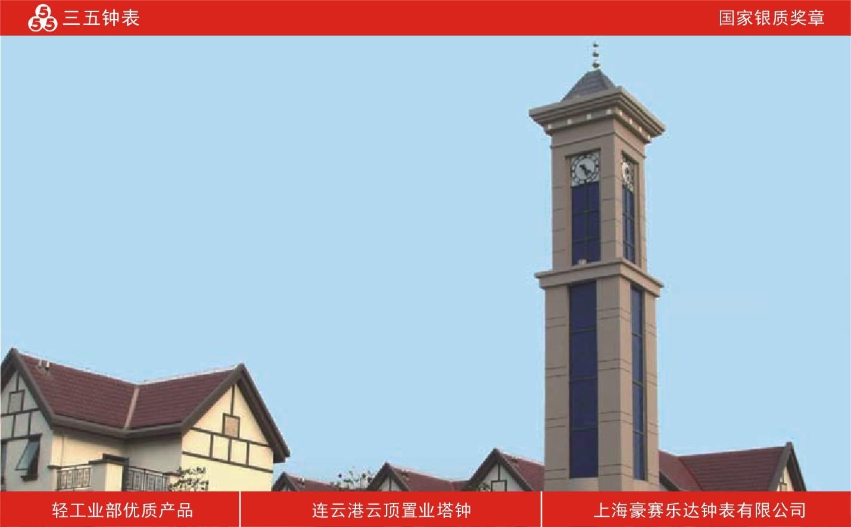 安徽省芜湖市大钟表-报时钟-大挂钟高效节能