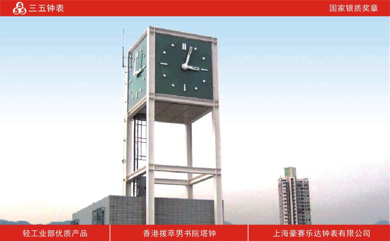 云南省昆明市大钟表-户外大钟-塔钟采购价格