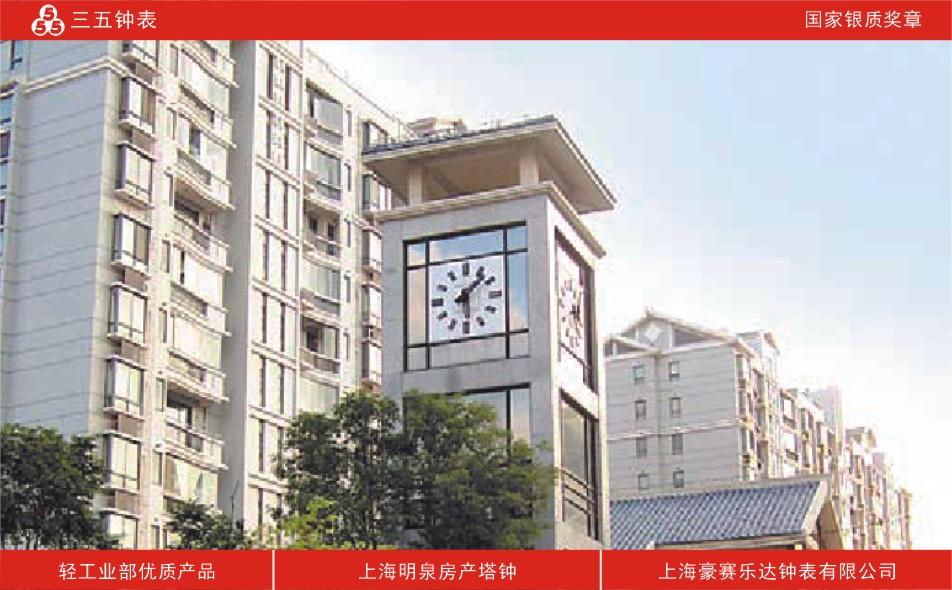 广东省肇庆市大钟表-户外大钟-塔钟高效节能