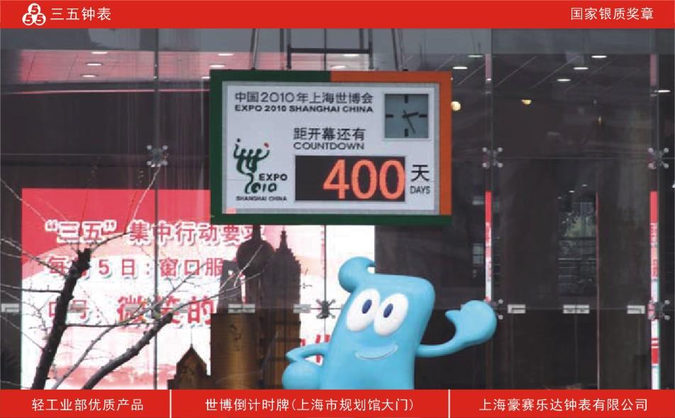 广东省肇庆市大钟表-户外大钟-塔钟制作厂家