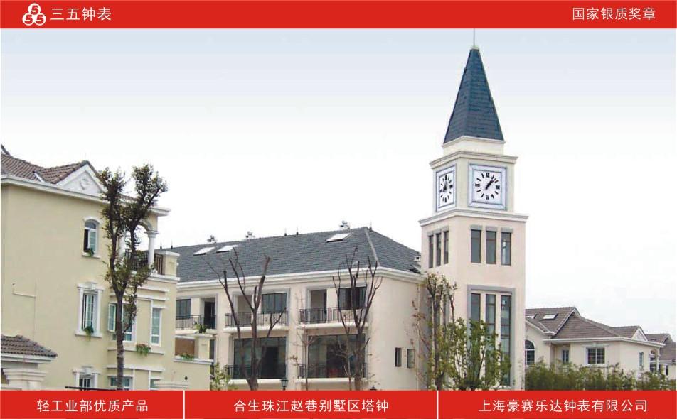 云南省大理白族自治州建筑钟-建筑塔钟-大钟表采购价格