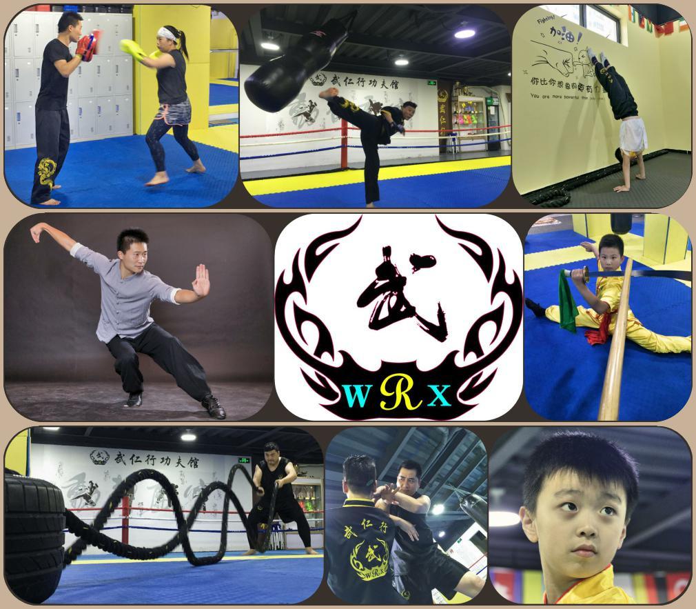 虹口区儿童学武术还是散打好武术长拳培训