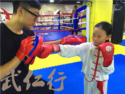 上海浦东中考武术自由搏击俱乐部