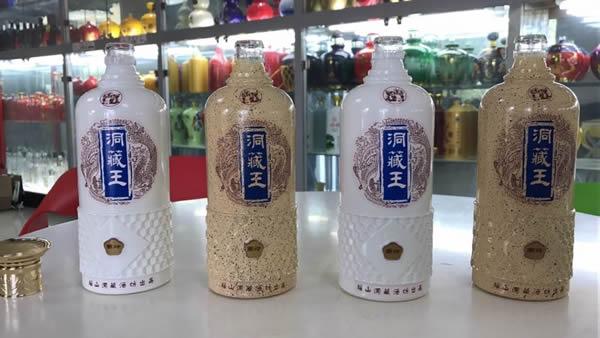 赣州咖啡瓶图片大全-酒盒电话