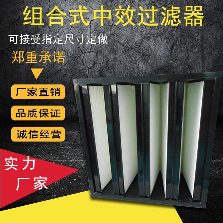 通化中效袋式过滤器厂家-空调过滤网