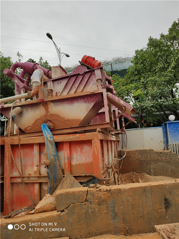 驻马店钻井泥浆循环泥沙分离器厂家