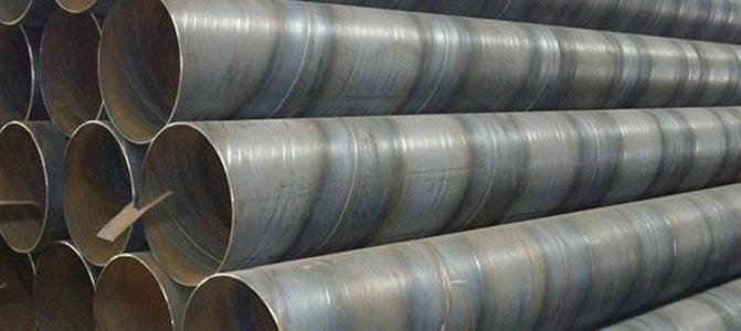 直径DN700螺旋缝焊接钢管多少钱